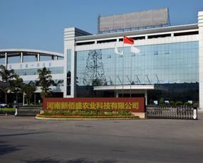 河南新佰盛农业科技有限公司