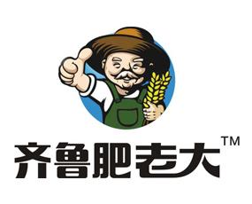 山东肥老大化肥有限公司