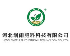 河北润雨肥料科技有限公司