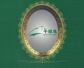 河南千禧鸟农业科技有限公司