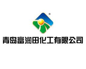 青岛富润田化工有限公司