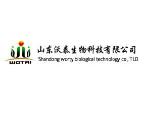 山东沃泰生物科技有限公司