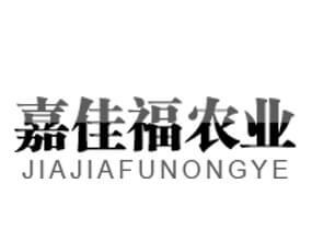 山东嘉佳福农业发展股份有限公司