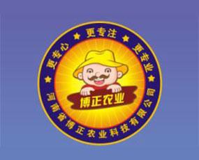 河南省博正农业科技有限公司