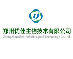 郑州优佳生物技术有限公司