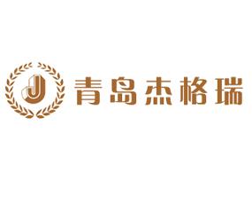 青岛杰格瑞肥料有限公司