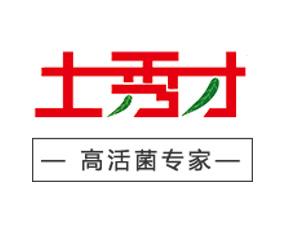 山东土秀才生物科技有限公司