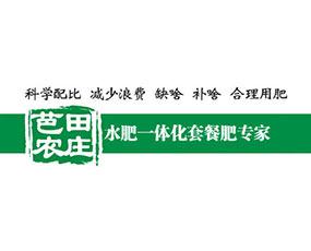 深圳市芭农田庄生态农业有限公司