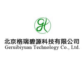 北京格瑞碧源科技有限公司