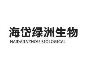 山东海岱绿洲生物工程有限公司