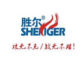 青岛胜尔生物科技有限公司