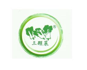 衡水三颗菜蔬菜肥有限公司