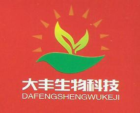 亳州市大丰生物科技有限公司