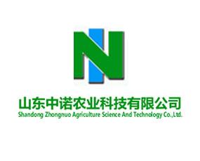 山东中诺农业科技有限公司