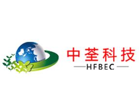深圳市中荃科技有限公司