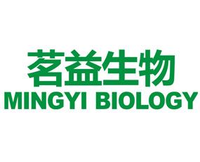 郑州茗益生物科技有限公司