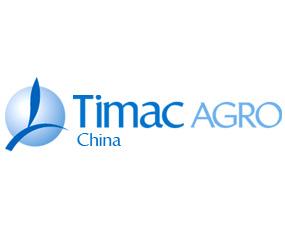 缔马(北京)贸易有限公司