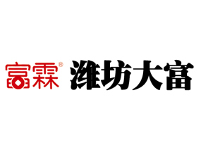 潍坊大富农业科技有限公司
