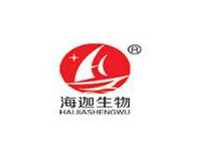 上海海迦生物科技有限公司