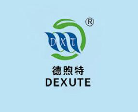 德国煦特肥料配方有限公司(中国)