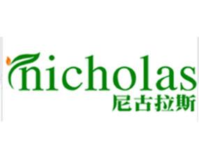 安徽省尼古拉斯植物营养有限公司