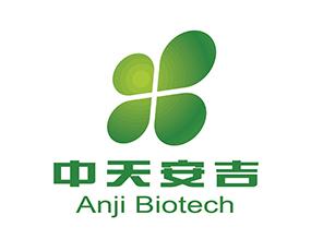 驻马店安吉生物科技有限公司