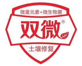 双微(沧州)生物科技有限公司