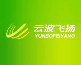 河北云波飞扬肥业股份有限公司