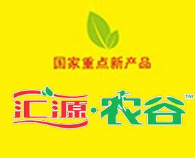 北京汇源农谷农业发展有限公司