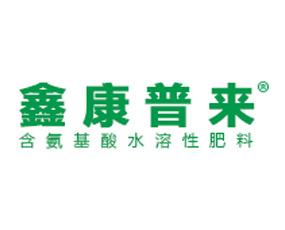 北京农事达化工中心