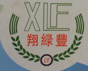 新疆翔绿丰生态肥业有限公司
