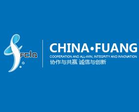 上海福昂农化有限公司