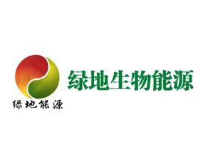 山�|�|阿�h�G地生物能源科技有限公司