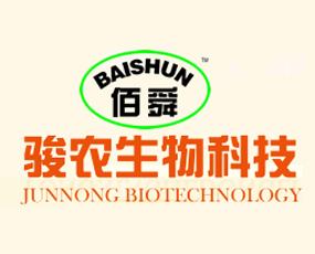 河北骏农生物科技有限公司