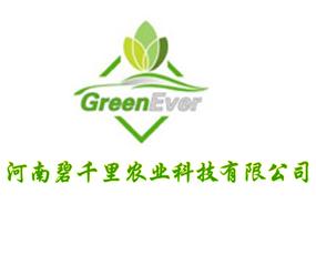 河南碧千里农业科技有限公司