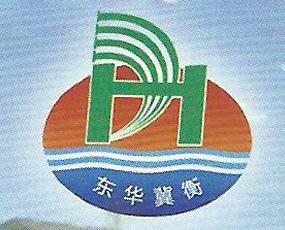 河北东华冀衡化工有限公司