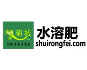 内乡县菊城植物生长素有限公司