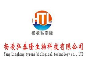 杨凌弘泰隆生物科技有限公司