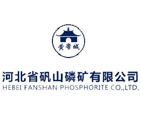 河北省矾山磷矿