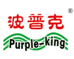 北京市波普克生态科技有限公司