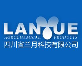 四川省兰月科技有限公司