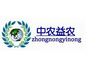 北京中农益农科技有限公司