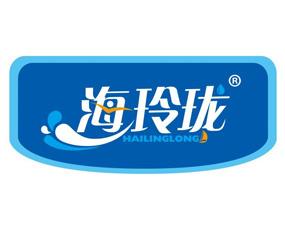 青岛海玲珑海藻科技有限公司