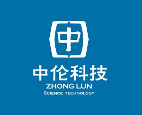 济南中伦生物科技有限公司