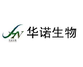 黑龙江省华诺生物科技有限责任公司