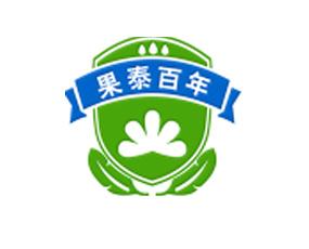 重庆果泰百年农业科技发展有限公司