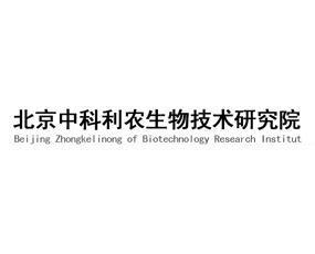 北京中科利农生物技术研究院