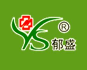 北京中农郁盛化肥有限公司