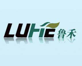 潍坊鲁禾肥业科技有限公司
