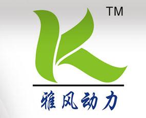 北京雅风动力农业科技有限公司